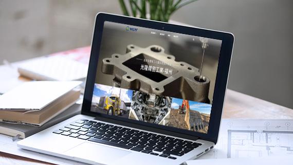new-website-v2